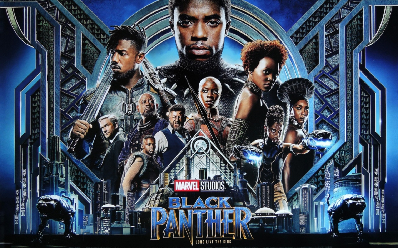 black panther quad poster